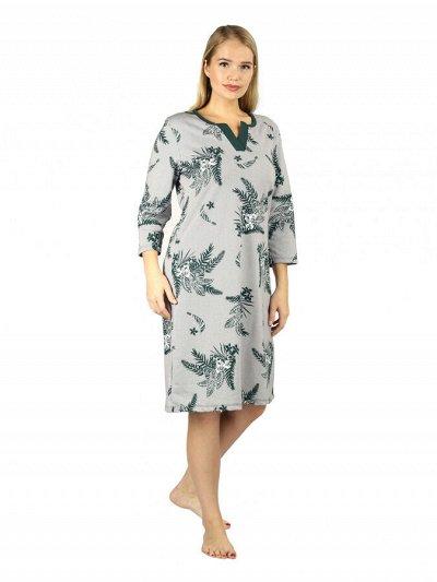 №175=✦Домтрик ✦ Уютная домашняя одежда от 42до76р — Большие размеры — Одежда для дома