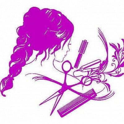 Всё что нужно каждый день! Органическая косметика — Сама себе парикмахер! — Аксессуары для волос