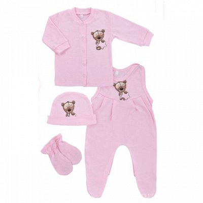 Барболета- для дома, футболки, платья, новинки осени! — Для младенцев — Для новорожденных