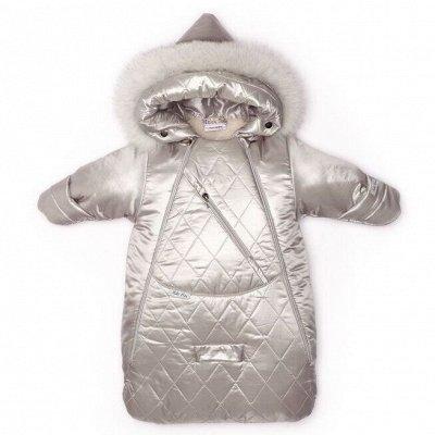 MALEK BABY👶 Комбинезоны-трансформеры для самых маленьких — Зима Конверты — Одежда