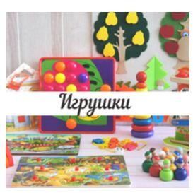 DоМiNо - товары для творчества - рисование, лепка — Игры и игрушки — Развивающие игрушки