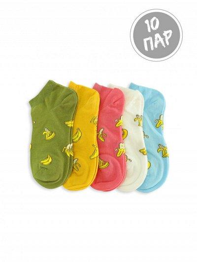 №175=✦Домтрик ✦ Уютная домашняя одежда от 42до76р — Носки для всей семьи — Носки