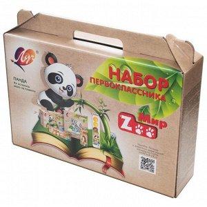 Набор первоклассника Луч Zoo, 4874258
