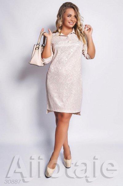 AJIOTAJE-женская одежда. До 62 размера — НОВИНКИ 48+ — Большие размеры