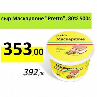 Сыр по итальянским рецептам! Добавили колбасы Микоян! — Мягкие сыры — Сыры