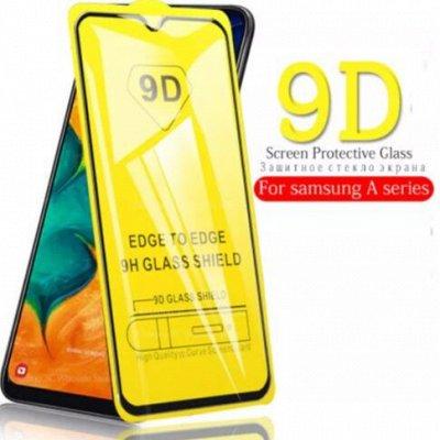 Защитные стекла на все модели телефонов 200 р.  — Коллекция 1 — Для телефонов