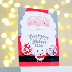 Значки закатные - мини «Дед Мороз» 4208171