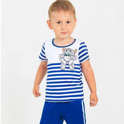 Детская одежда от производителя! Рост до 158см. Цены-сказка — Летние костюмы — Комбинезоны и костюмы