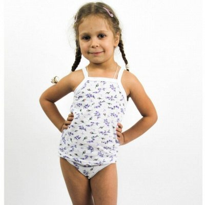 Детская одежда от производителя! Рост до 158см. Цены-сказка — Нижнее белье — Белье