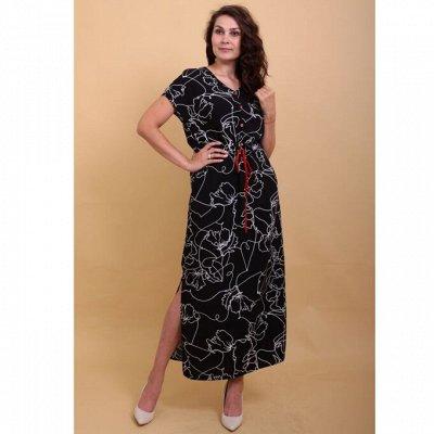 Шарканский трикотаж. До 66 размера — Длинные платья — Платья