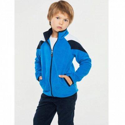 Детская одежда от производителя! Рост до 158см. Цены-сказка — Спортивные костюмы — Костюмы и комбинезоны
