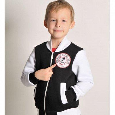 Детская одежда от производителя! Рост до 158см. Цены-сказка — Толстовки, кофты — Кофты и жакеты