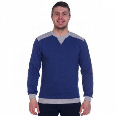 Астра, Трикотаж Иваново 49. До 76 размера. — мужская одежда — Свитеры, пуловеры
