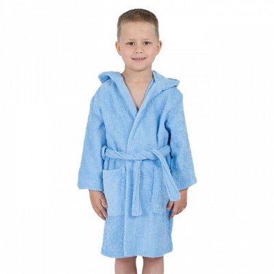 Детская одежда от производителя! Рост до 158см. Цены-сказка — Халаты — Одежда для дома