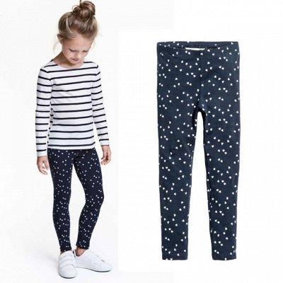 Детская одежда от производителя! Рост до 158см. Цены-сказка — Шорты, бриджи, лосины — Шорты, бермуды