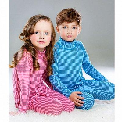 Детская одежда от производителя! Рост до 158см. Цены-сказка