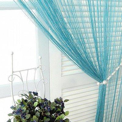 КИСЕЯ - Нитяные шторы! Оптовая цена! Огромный выбор