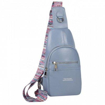 Кожгалантерея от производителя.Шикарные сумки! — Сумки-слинги. Модно и удобно — Сумки и рюкзаки