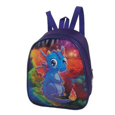 Кожгалантерея от производителя.Шикарные сумки! — Рюкзаки для дошкольников — Школьные рюкзаки