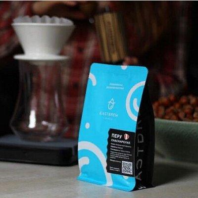 Фильтры для заваривания кофе. — Кофе — Кофе и кофейные напитки