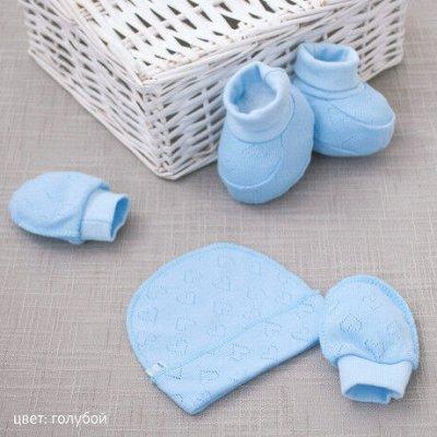✔Крошкин Дом. Для малышей + комбинез. Антигрязь.  — Собираемся  в роддом. Распродажа сумок! — Для новорожденных