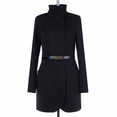 Войди в осень ярко! Ваше новое пальто! — ПАЛЬТО ЖЕНСКИЕ ДЕМИСЕЗОННЫЕ(5) — Пальто