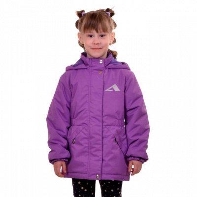 Войди в осень ярко! Ваше новое пальто! — ДЕТСКИЕ КУРТКИ И ПЛАЩИ — Одежда