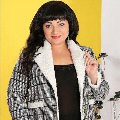 Трикотажница. Новинки женской одежды + распродажа до -70%  — Пальто и полупальто — Пальто