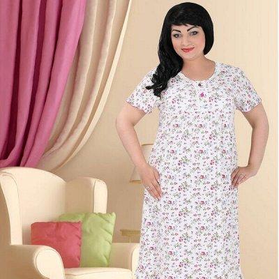 Трикотажница. Новинки женской одежды + распродажа до -70%  — Ночные рубашки — Сорочки и пижамы