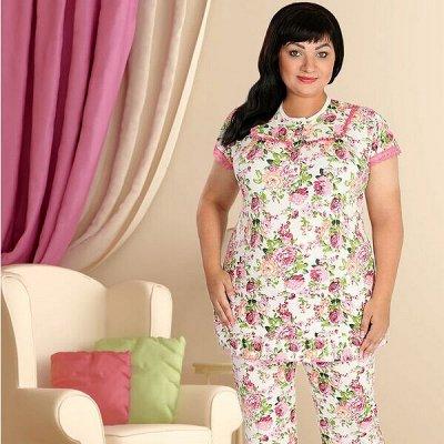 Трикотажница. Новинки женской одежды + распродажа до -70%  — Пижамы — Сорочки и пижамы