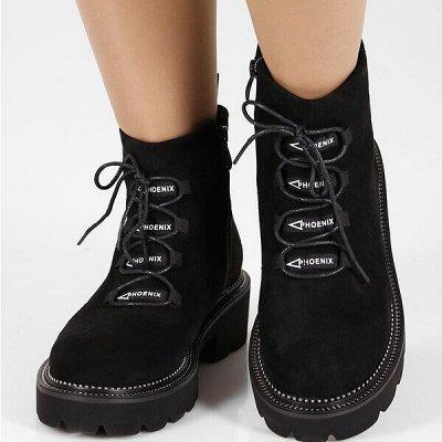 Трикотажница. Новинки женской одежды + распродажа до -70%  — Ботинки, ботильоны — Ботинки