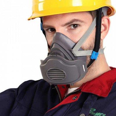 Формекс 2 💥камуфляж 💥СИЗ 💥Медицинская одежда — СИЗ Средства Индивидуальной Защиты — Униформа и спецодежда
