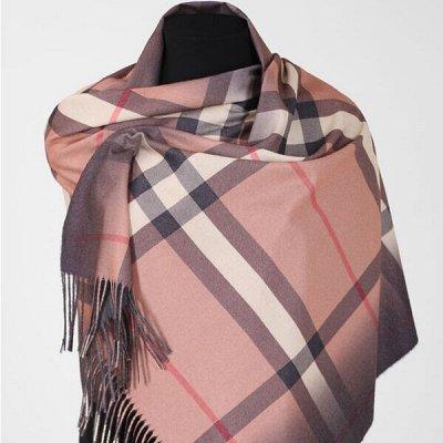 Трикотажница. Новинки женской одежды + распродажа до -70%  — Палантины, шарфы — Палантины и шали