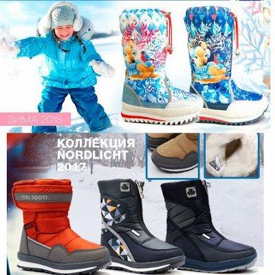 Дутики King Boots. Тепло и практично для Детей. Кеды+Сандали — ЗИМА- Осень Дети — Для детей