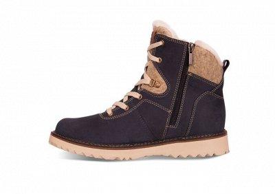 TREK - трек и Casual обувь! ОЗ 2020! Нат кожа без рядов — Женская обувь осень-зима — Обувь