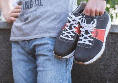 Обувь TREK - обувь для свободных духом — Мужская обувь сезон Весна-Лето — Кожаные