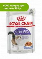 Royal Canin Sterilised влажный корм для стерилизованных кошек Желе 85гр пауч
