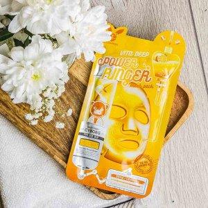 Витаминизированная тканевая маска для повышения упругости лица