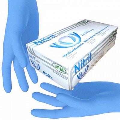 O`Vitaмины- Аптечка! Здоровье и красота! Для иммунитета! — Перчатки — Перчатки