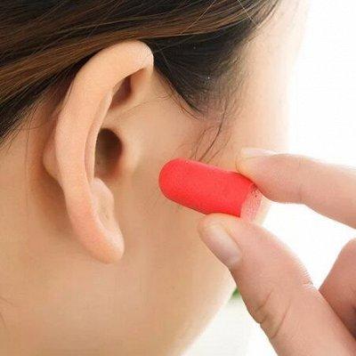 O`Vitaмины- Аптечка! Здоровье и красота! Для иммунитета! — Беруши — Красота и здоровье