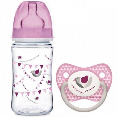 O`Vitaмины- Аптечка! Здоровье и красота! Для иммунитета! — Детские соски, бутылочки и другое — Все для кормления