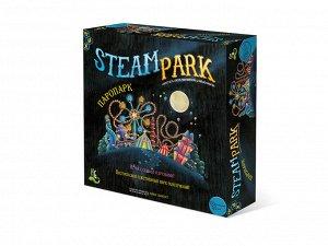 "Игра. ""Паропарк"" (Steam park) /6"
