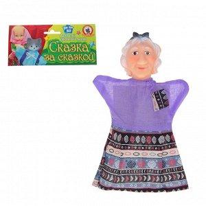 "Кукла-перчатка ""Баба-Яга"" арт.11030 (Стиль) /25"