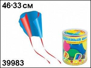 """Игралли. Игрушка 2 в 1 """"Волшебный шар"""" арт.39983 (головоломка и мини-воздушный змей)"""