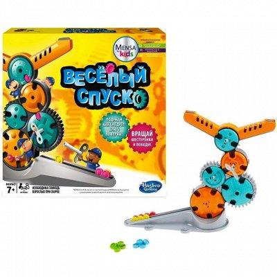 Нескучные Игры и развивашки- Огромный выбор подарков — 65.22 Hasbro games