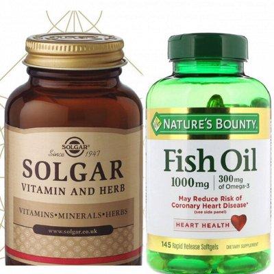 Будьте здоровы !💙 Аптечка! Здоровье и красота! Иммунитет! — Витамины пр-ва США — Витамины, БАД и травы