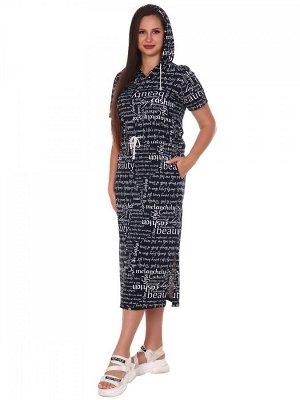 Платье хлопок 100% Описание: Удлинёное спортивное платье свободного прямого кроя с разрезами, короткий рукав, капюшоном, два кармана. Рост модели 175см