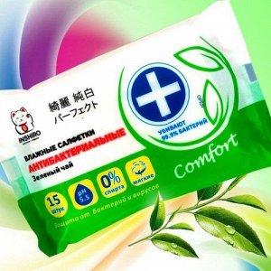 Салфетки влаж. антибактериальные  INSHIRO зеленый чай 15шт