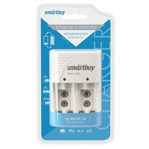 Зарядное устройство для Ni-Mh/Ni-Cd аккумуляторов Smartbuy 505 автоматическое (SBHC-505)