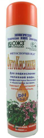 Фитоспорин-М 0,20л ФитоКислинка 1/40